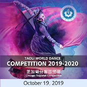 AACE Taoli World Dance Competition - Chicago Regional 2019